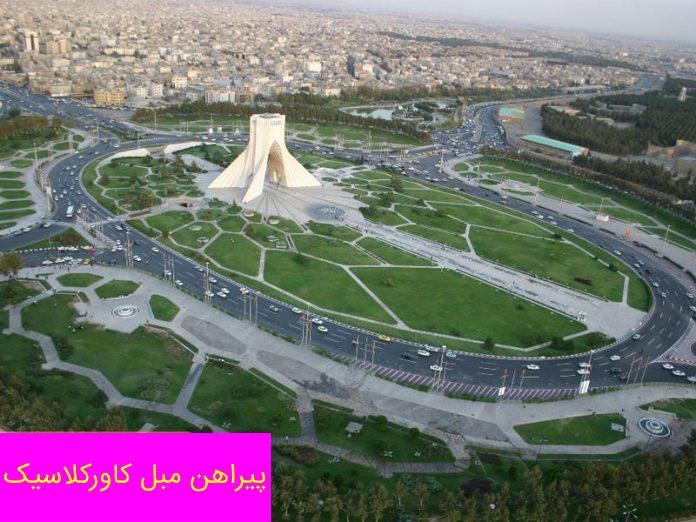 در سراسر تهران در دسترس هستیم